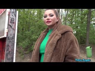 Publicagent/pornohub - anna polina - the no shy girls audition [1080, минет, сzech, развод за деньги, порно, hd, 2019]