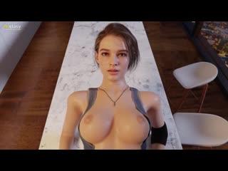 (Sound)Jill Valentine sex pov ver.1 [Resident Evil;Porn;Hentai;Big tits;Ass;R34;Blender;порно;секс]