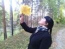 Фотоальбом Анны Юрмовой