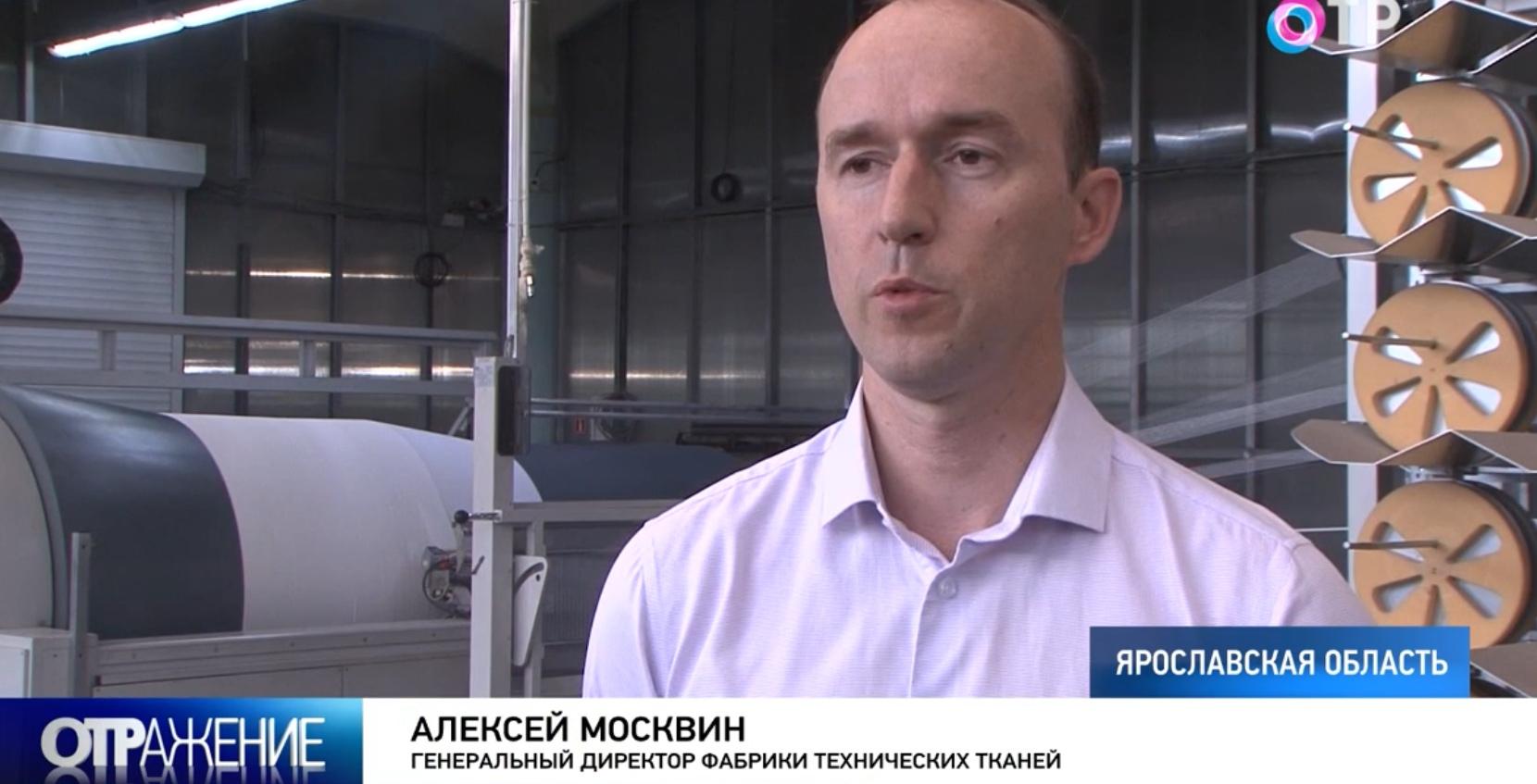 Предприятия Ярославской области получили 13 миллионов рублей