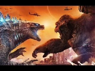 Лучшие кадры из фильма: Годзилла 🦖 против Конга 🐵