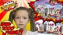 Обзор Конструктор Игрушки Обзор, конструктор кондитерская Хартлейка на детском канале Liza Smile.