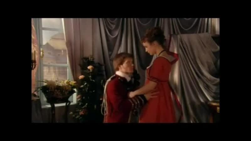 Адъютанты любви Петр и Ксения Я тебя не отпущу