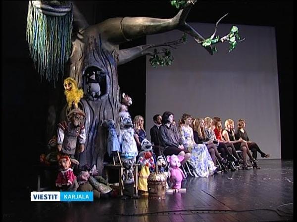 Čičiliušku teatterin 10 vuotispäivälle omistettu tilaisuus Petroskoissa