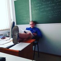 Александр Ворошилин