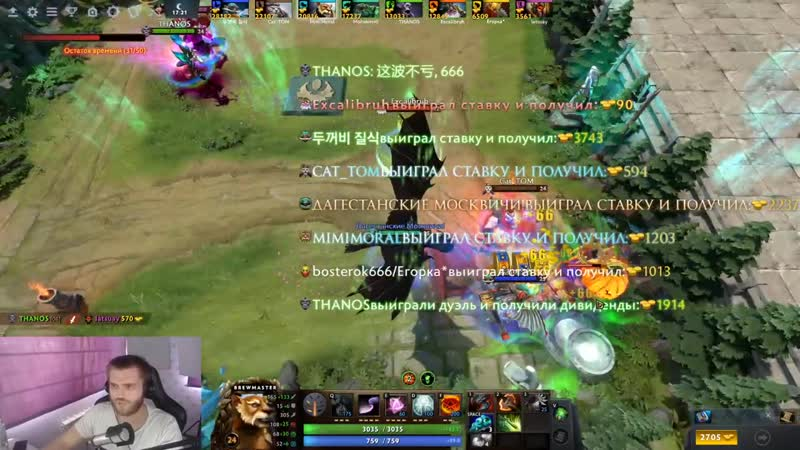 Boroda4 Live БОРОДАЧ АБСОЛЮТНО СПОКОЕН В КАСТОМКЕ CUSTOM HERO CHAOS Dota 2