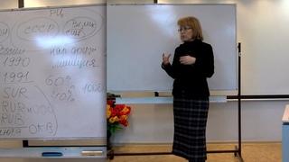 (04-05)..Д-1_Выступление Ирины Пелиховой в Новосибирске.