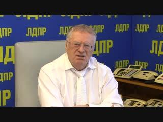 Поздравление Владимира Жириновского с 23 Февраля