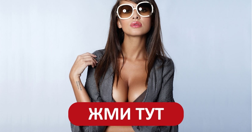 fettige sex galerie
