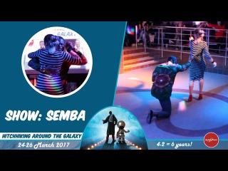 Semba шоу / Mauro Miguel D-One & Любовь Осипова / 6-ой день рождения BreStarDance
