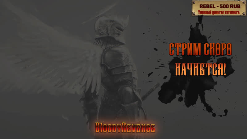 Сonqueror's blade 6 5 сезон Осадки делаем квесты