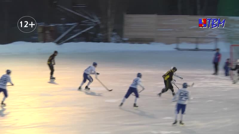 Последняя встреча серии игр хоккейной команды Мончегорск и Динамо Крылатское