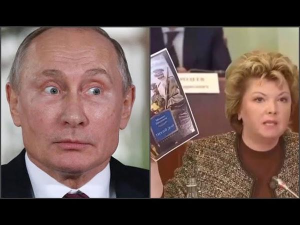 ВЫСКАЗАЛА Путину об абсурдной обязательной возрастной маркировке