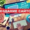 Создание и продвижение сайтов в Орле недорого !