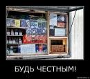 Личный фотоальбом Василия Жиляева