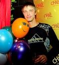 Личный фотоальбом Михаила Бирюкова