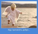 Фотоальбом Ольги Филипповой