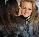 Личный фотоальбом Татьяны Бодровой