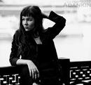 Фотоальбом Aineken Retunski