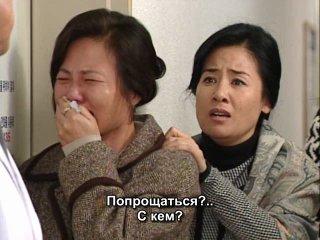 Dorama Осень в моем сердце Аutumn In Му Неаrt Южная Корея 2000 г 15 серия