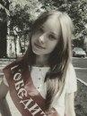 Личный фотоальбом Татьяны Вальтер
