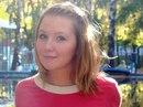 Личный фотоальбом Кристины Кузьминой