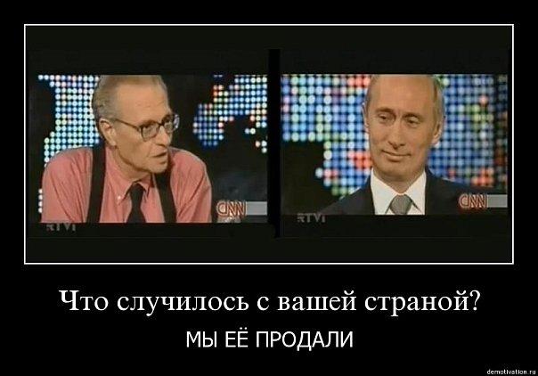 Вася Гайфуллин фото №15
