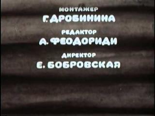 Мультсборник (А. Татарский)