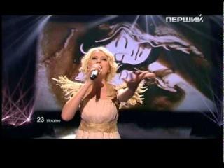 Mika Newton - Angel (Eurovision 2011- Ukraine)