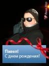 Фотоальбом Юлии Кабановой