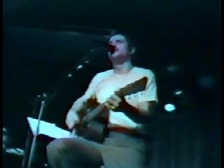 John frusciante - strange love (2001-04-27 san francisco, ca)