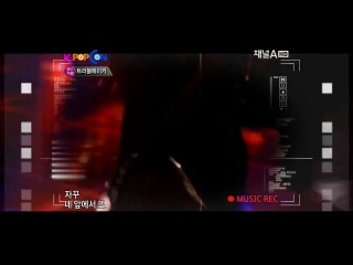 HyunA HyunSeung-Trouble Maker [10.01.12 Channel A K-PopCon]