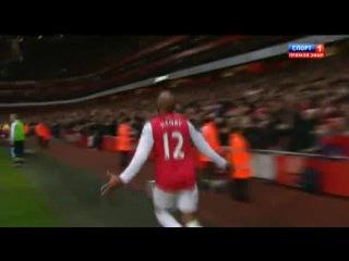 Возвращение короля домой! Анри забивает победный гол в кубке Англии!!!Арсенал 1:0 Лидс ()