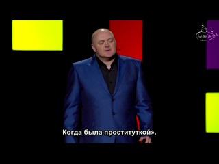Дара О Бриэн Шутит напролом (Dara O Briain Talks Funny) (рус. субтитры)
