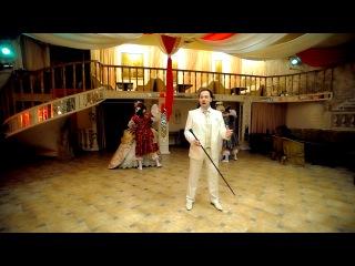 Максим Щербицкий & Шоу-Театр Мимакс - Тайны королевского двора