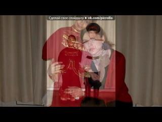 «Донские родники» под музыку Донские казачьи песни - Как донские казаки.... Picrolla