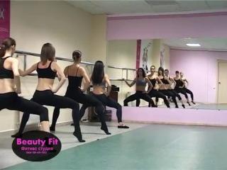 Школа фитнес инструкторов Stretch Балетнетик статнетик новая авторская программа Елены Диткевич