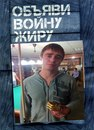 Фотоальбом Дмитрия Еремина