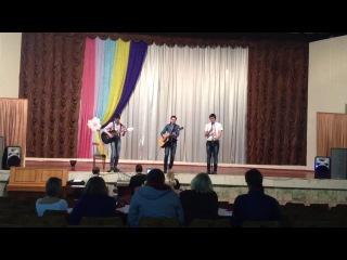 Три латиноса