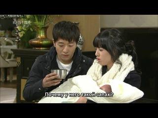Улыбнись, Дон Хэ / Smile, Dong Hae (39/159)