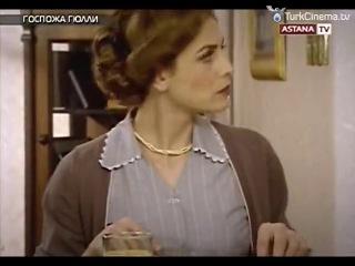 Госпожа Гули Гуллi ханым 12 серия