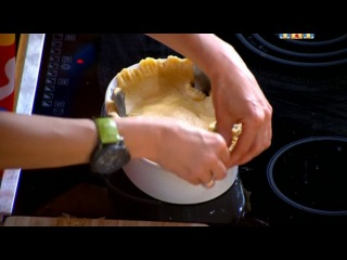 Два с половиной повара Пирог Старгейзи