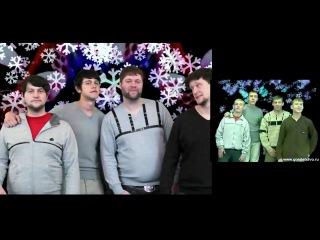 Стекловата новый год. german parody