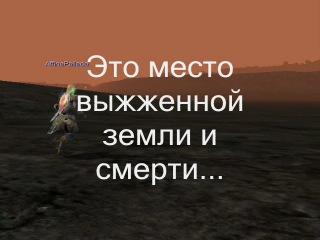 Сероины Востока Первый сезон Афина отправляется в загробный мир Часть 11