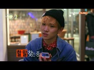130305 SHINee A better day of SHINee 4th - Key makes phone call to Min-ho