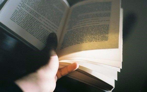 белье книга изменившая мою жизнь райн берн читать будет работать