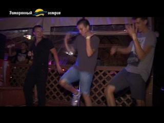 Night Party Open Air на Затерянном Острове