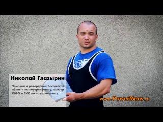 Отзыв по наколенникам rehband от клиента www.powermens.ru