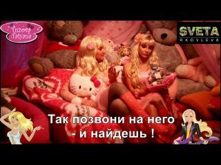 Света Яковлева и Тузова Таня - Анекдот про блондинок. 2 серия