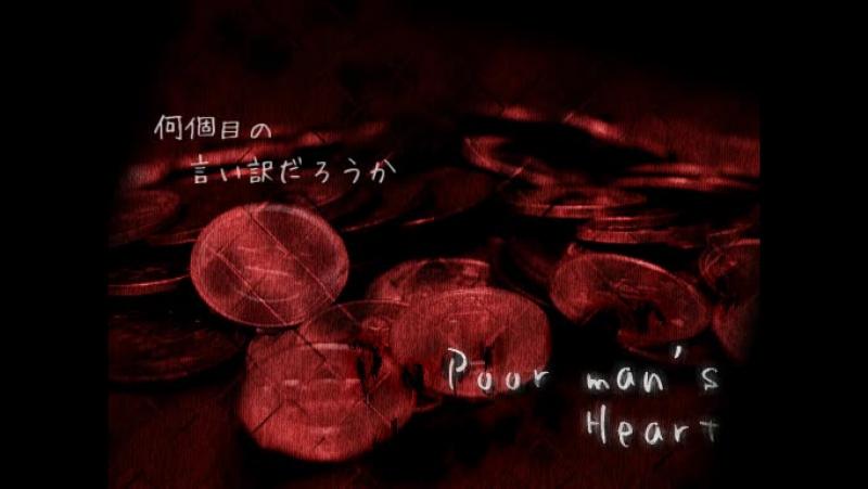 Shion Aya Shouji Yoe UTAUオリジナル曲 プアマンズハート 志音アヤ 唱地ヨエ